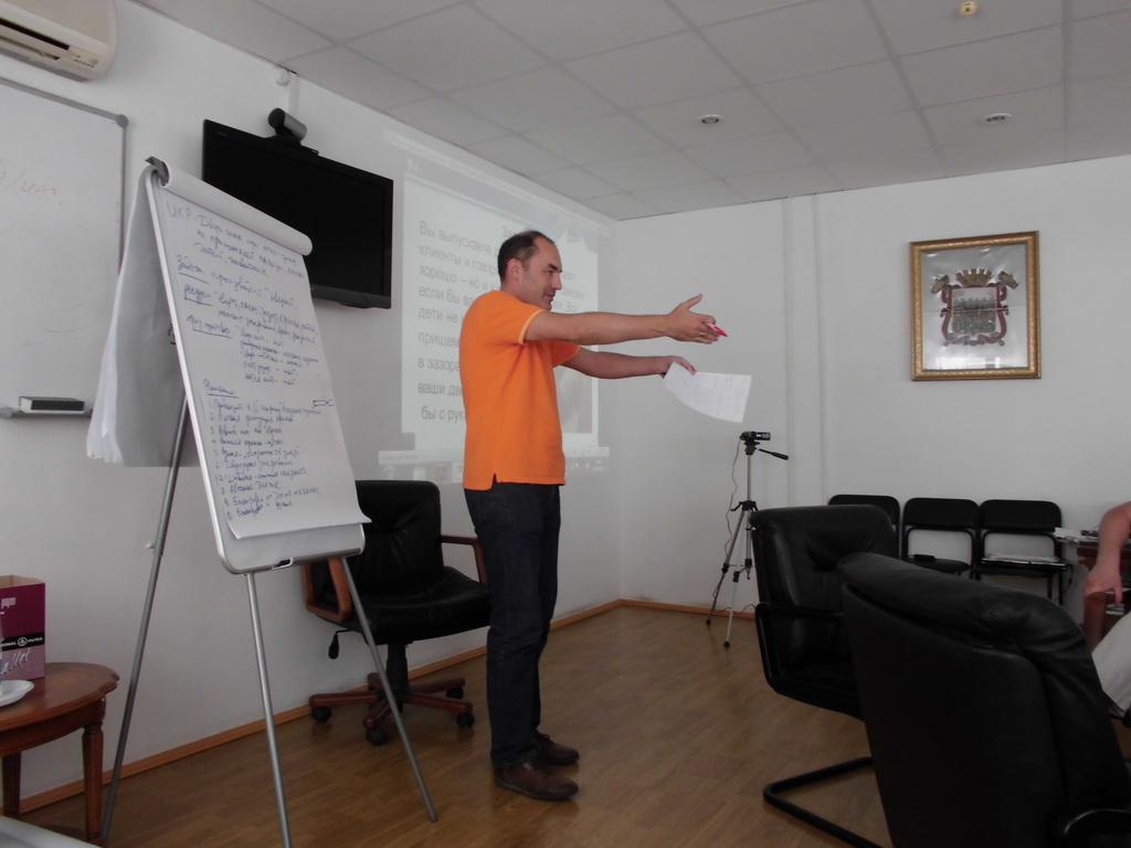 Работа со слушателями Семинар по ТРИЗ в Челябинске