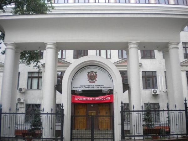 Мастер-класс в Финансовом университете при Правительстве РФ