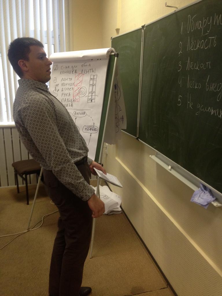 слушатель возле доски на семинаре Введение в ТРИЗ