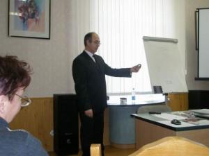 Товарное предложение в бизнес-модели