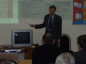 Семинар-тренинг ТЭР (технология эффектвиных решений) Подкатилина А.В.