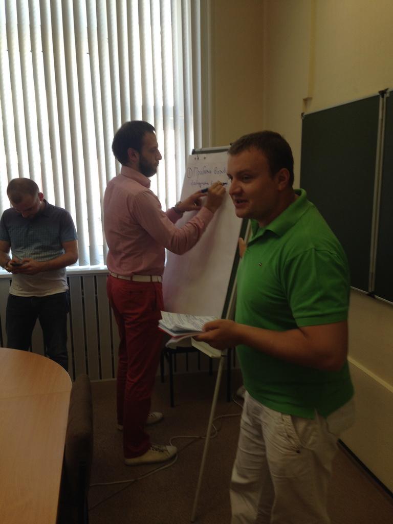 однодневный семинар тренинг по ТРИЗ